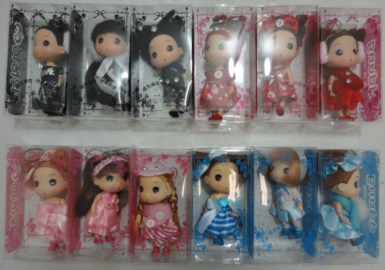 ''4.5'''' BABY Doll Keychain''