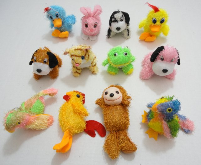 Animal KEYCHAIN with Sound Effects