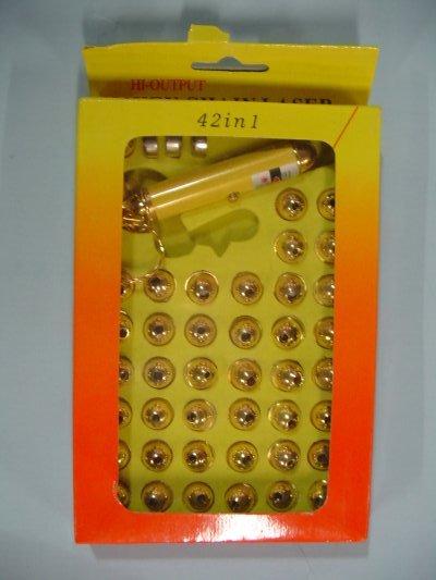 42 in 1 KEYCHAIN Laser