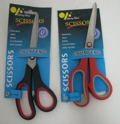 ''8'''' SCISSORS''