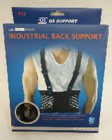 "Industrial Back Support - <span style=""color:green"">Velcro closure to fit most. Includes shoulder straps</span>"