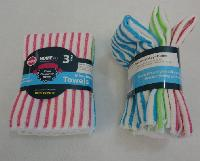 3pc Microfiber Towel Set [Striped]
