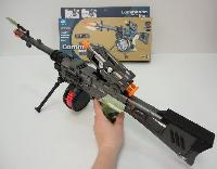 Commando Recon Light 'n Sound Toy Machine Gun - Batteries not included
