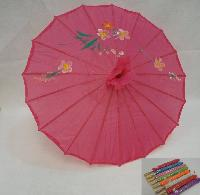 28cm Chinese Umbrella [Smaller]