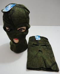 Knitted Ski Mask [Hardwoods Camo]