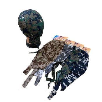 Skull Cap-Digital Camo Assortment