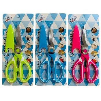 Multipurpose Scissors with Blade Cover