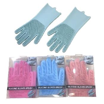 Silicone Brush Cleaning Gloves