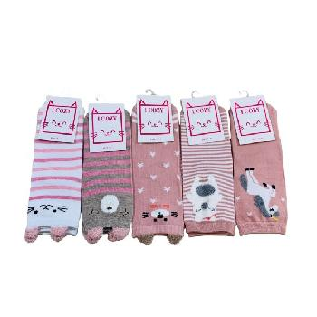 1pr Ladies/Teens Thin Casual Ankle Socks 7-11 [Cute Animals]