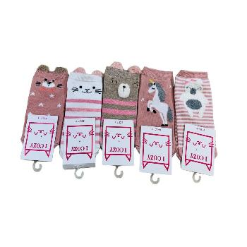 1pr Ladies/Teens Thin Casual No Show Socks 7-11 [Cute Animals]