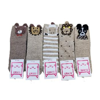 1pr Ladies/Teens Thin Casual Ankle Socks 7-11 [Furry Animals]