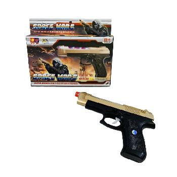 "8""SPACE WARS Super Sound/Light Toy Gun"